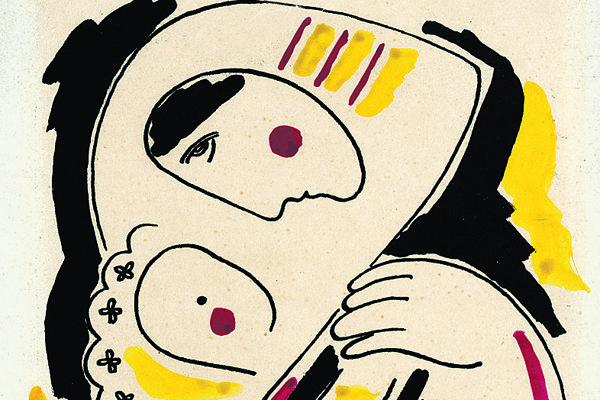 Mikuláš Galanda: Energia kresby (Turčianska galéria Martin, Slovart 2017) - Archív SME