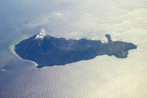 Ostrov Iōjima sa nachádza na severnom okraji kaldery Kikaj.