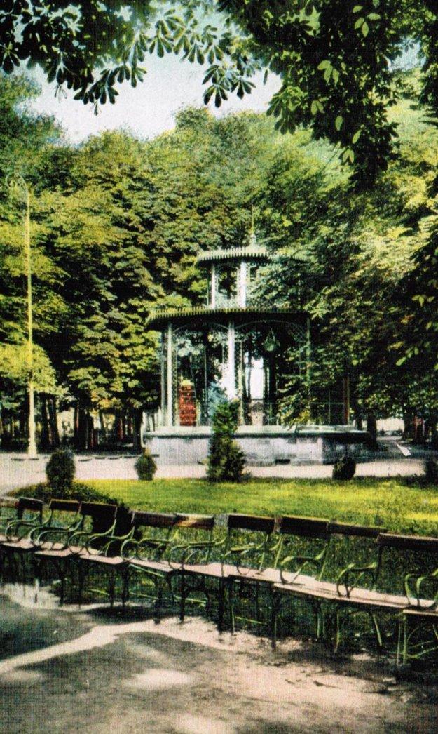Košický Mestský park.