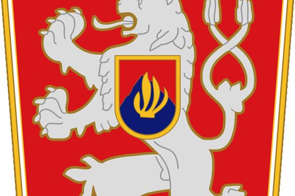 Štátny znak Československej socialistickej republiky sa používal od 11. júla 1960 do 23. apríla 1990.