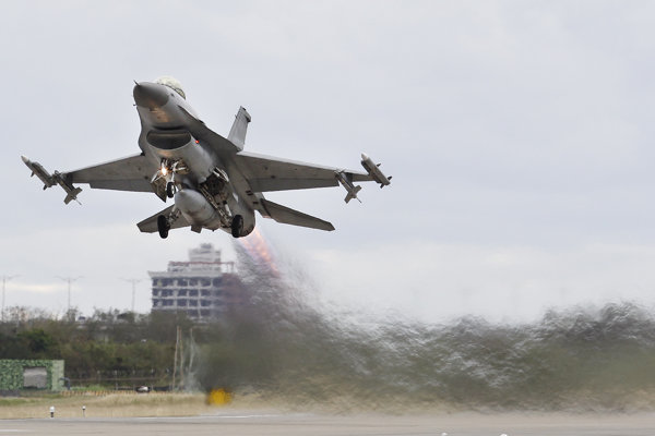 Stíhací stroj F 16