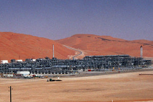 Ropné pole Šajbáh v Saudskej Arábii, ktoré vlastní koncern Aramco.