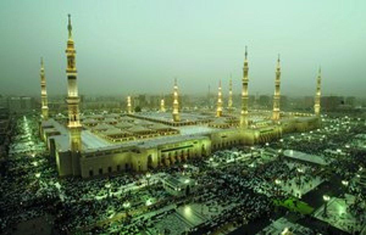 Moslimské datovania prihlásenie