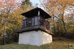 Zvonica je národná kultúrna pamiatka.