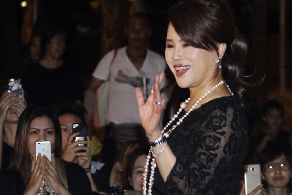 Thajská princezná Ubolratana Mahidol.