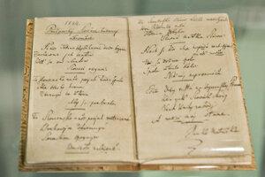 Najstarší zápis textu hymnickej piesne Janka Matúšku Nad Tatrou sa blýska v denníku Viliama Paulíny-Tótha.