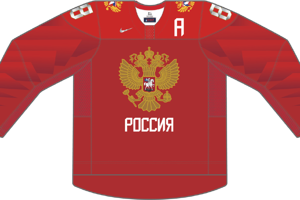 Dres Ruska určený pre zápasy, v ktorých je napísané ako hosťujúci tím.
