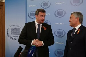 Predseda Národnej rady Andrej Danko (vľavo) a predseda ruskej Štátnej dumy Vjačeslav Volodin.