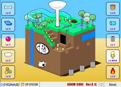 grow_cube_b.jpg