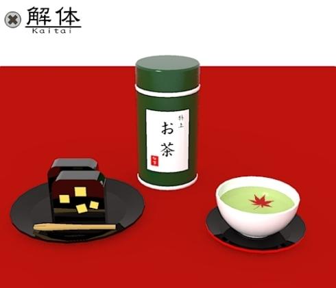 tea_b.jpg