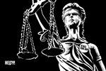 Spravodlivosť (Hej, ty!) 14. januára