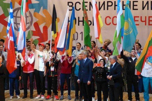 Na podujatí malo zastúpenie 33 krajín.