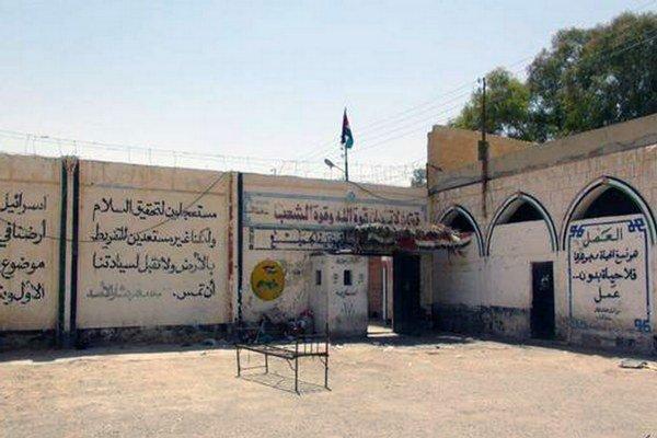 Väzenie Tadmur v sýrskej Palmýre. Islamisti už popravili v meste niekoľko ľudí.