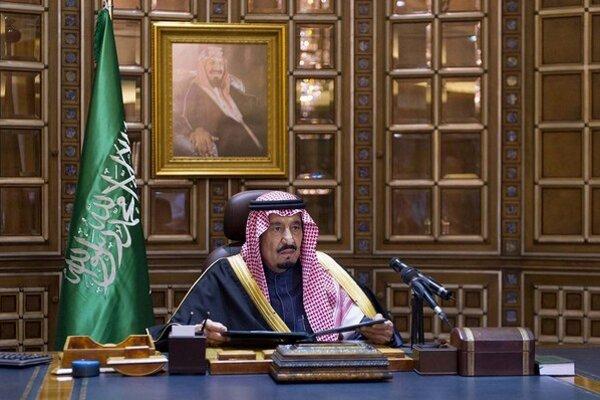 Novým kráľom je 79ročný Salmán.