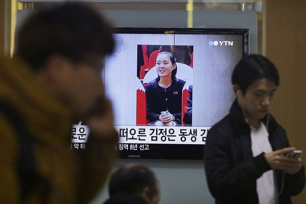 Kimova sestra je čoraz častejšie v správach.