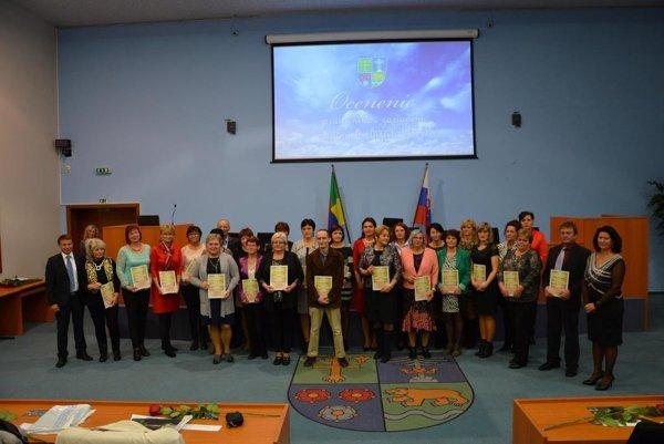 Ocenenie si prevzalo 26 pracovníkov zariadení sociálnych služieb.