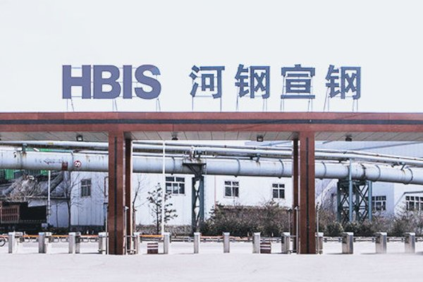Hesteel Group alebo HBIS Group označujú jednu spoločnosť - Hebei Iron and Steel Group, ktorá je druhým najväčším výrobcom ocele na svete. Na snímke vchod do závodu Hesteelu v čínskom dištrikte Xuanhua.