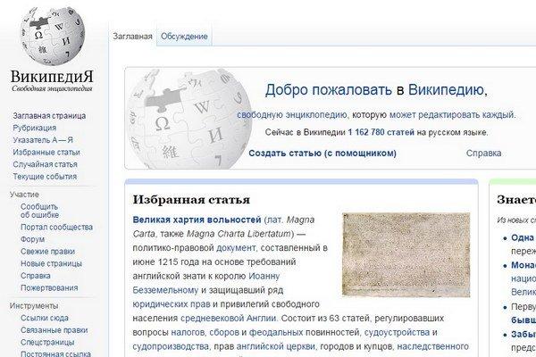Ruská verzia Wikipedie už nestačí, vláda pracuje na novom projekte.