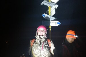 Nočný prechod Ľubovianskou dolinou.