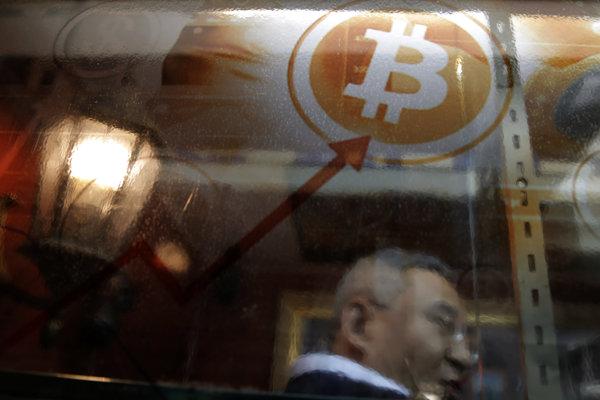 Turecko uvažuje o vlastnej kryptomene turkcoin