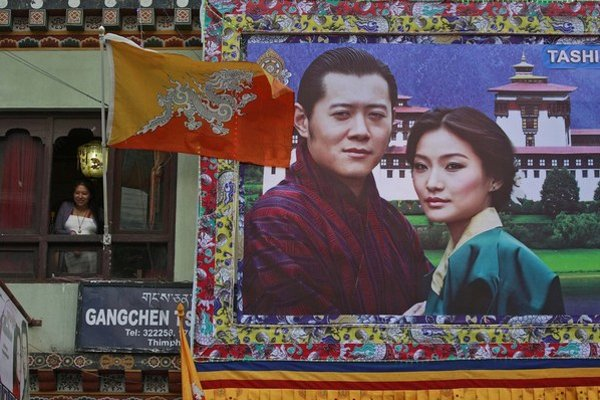 Bhután pred časom navrhol na pôde OSN merať nielen HDP, ale aj šťastie obyvateľov.