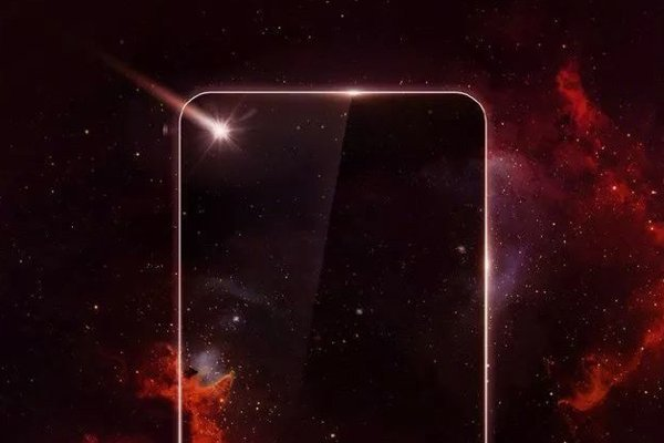 Huawei chce byť prvá spoločnosť, ktorá uvedie na trh kruhový výrez pre predný fotoaparát na mobiloch.