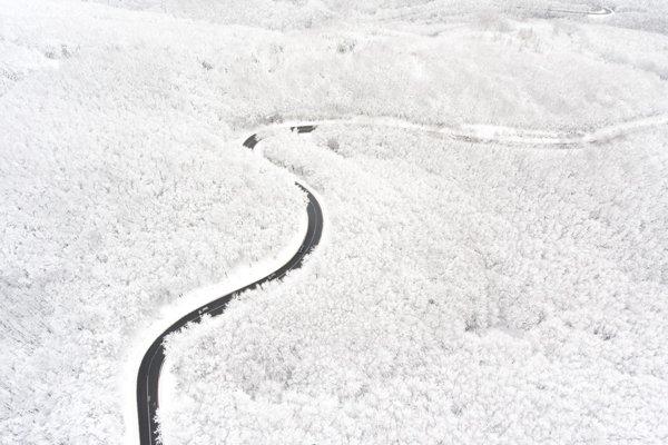 Cesta na Pezinskú Babu.