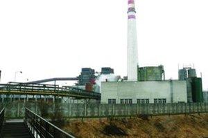 Martinská teplárenská informovala o piatkovom obmedzení dodávky teplej vody v Martine a vo Vrútkach.