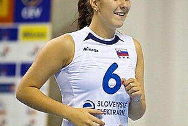 Radka Kubaliaková reprezentovala Slovensko na majstrovstvách Európy i svetovom šampionáte kadetiek, ako aj na juniorských majstrovstvách Európy.