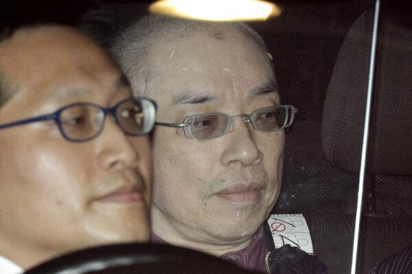 Kaoru Hasegawa.