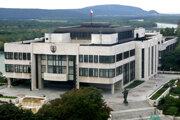 Budova Národnej rady Slovenskej republiky v Bratislave.
