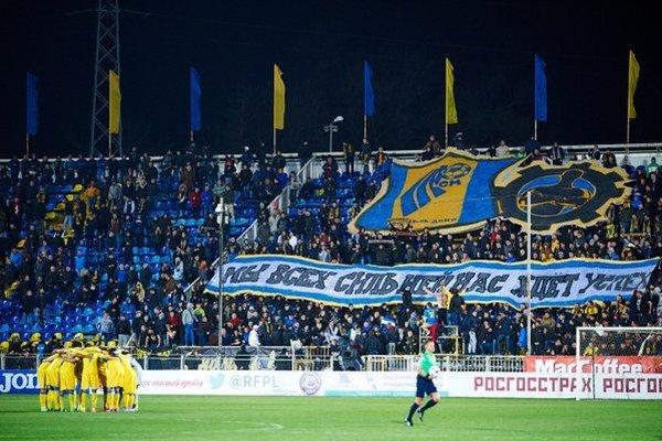 Rostov má fantastických fanúšikov.