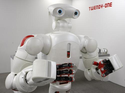robot3_reuters.jpg