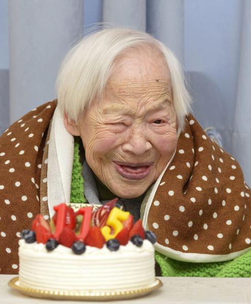 oldest_woman490.jpg