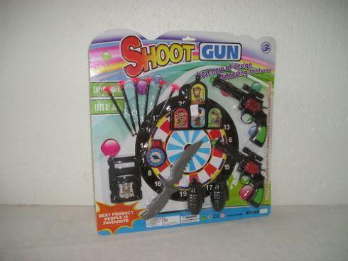 shoot_gun1--1-.jpg
