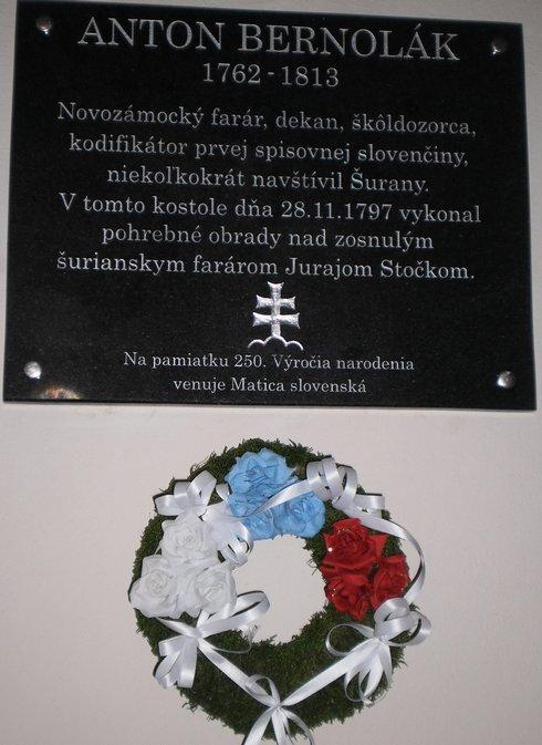 pamatna-tabula-v-kostole-v-suranoch_r1760_res.jpg