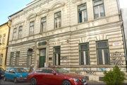 Vlastné sídlo košických rybárov na Vodnej ulici v samom centre mesta.