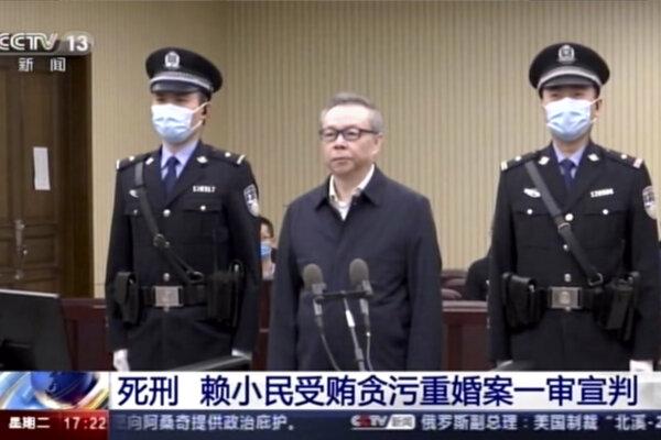 Laj Siao-min bol odsúdený na trest smrti.