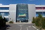 Vega Shopping Centre v Šamoríne.