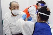 Očkovanie proti Covidu-19 v Japonsku.