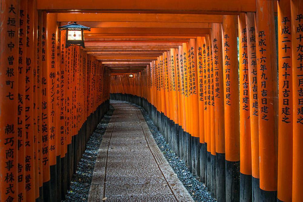 Fušimi Inari Tajša, Kjóto.