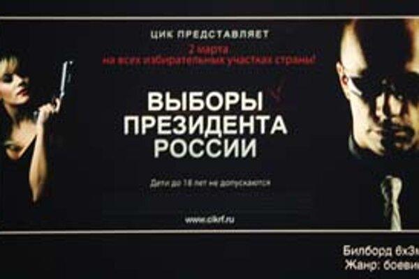 Ruské prezidentské voľby predstavila volebná komisia ako akčný film s hercom, ktorý sa nápadne podobá na súčasného prezidenta. Deťom je do 18 rokov neprístupný.