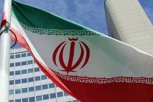 Irán chce dosiahnuť, aby do roku 2025 stúpla návštevnosť krajiny na 20 miliónov turistov ročne.