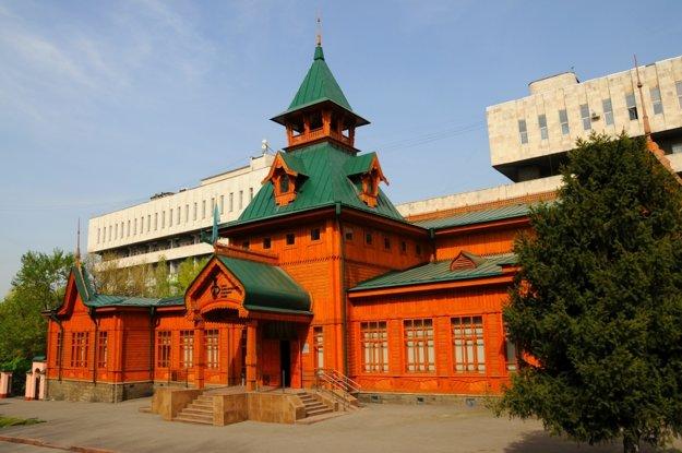 Panfilov park.