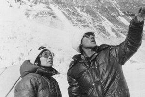 Džunko Tabeiová, japonská horolezkyňa a prvá žena, ktorá v máji 1975 úspešne vystúpila na Mount Everest.