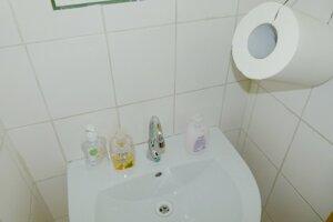 Najlepšou prevenciou je dodržiavanie prísnej osobnej hygieny.