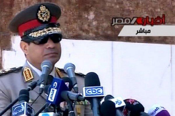 Abd al-Fattáh as-Sisí.