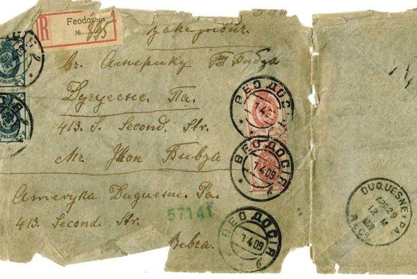 Časť obálky, ktorá má viac ako sto rokov.