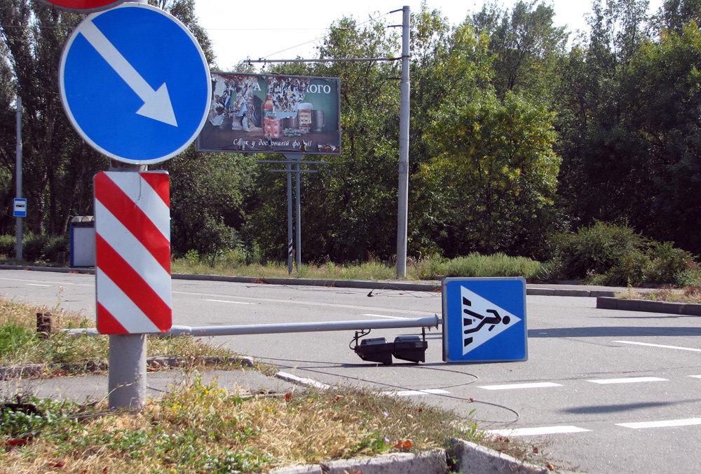 Na ceste v Donecku