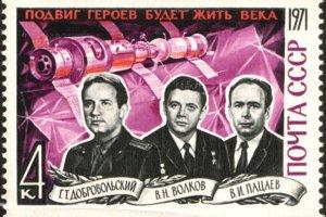 Sojuz 11 bol jedenásty let v programe Sojuz. V dôsledku poklesu tlaku v kabíne pri návrate na Zem sa posádka udusila. na palube boli kozmonauti Georgij Dobrovoľskij, Vladislav Volkov a Viktor Pacajev.